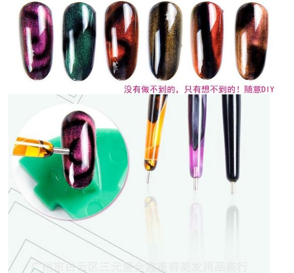 《貓眼膠磁鐵》磁鐵筆 貓眼磁石凝膠指甲油專用 《NailsMall美甲美睫批發》