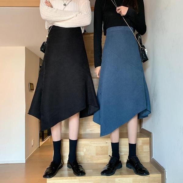 秋季新款百搭高腰復古長裙女胖mm大碼設計感不規則顯瘦時尚半身裙 大尺碼女裝