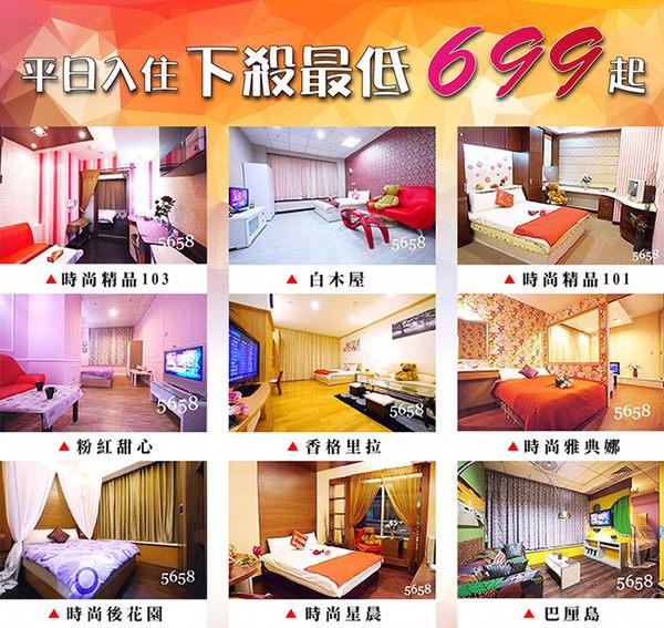 【85涵館】85大樓民宿/高雄住宿