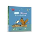 【Listen & Learn Series】100 Kisses Before