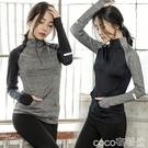 瑜伽服 新款2020瑜伽服女跑步秋冬半拉鏈顯瘦長袖速干運動上衣健身房 coco
