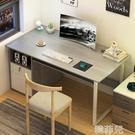 電腦桌 台式電腦桌家用臥室學習寫字台現代簡約經濟型辦公桌簡易電競桌子 MKS韓菲兒
