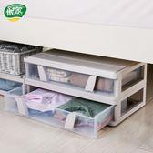 床底收納箱盒透明扁平抽屜式滑輪整理儲物箱塑料特大號床下收納箱