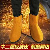 牛皮電焊工防護裝備護腳護腿電焊腳套防火花隔熱耐磨防護腳蓋套腳 LOLITA
