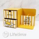 ﹝蛋黃哥多功能二抽盒﹞正版 二抽盒 收納盒 置物盒 木櫃 蛋黃哥〖LifeTime一生流行館〗