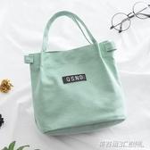 女韓版清新布包媽咪帶飯的兜小袋子手提便當包ATF  英賽爾3c專賣店