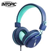 【INTOPIC 廣鼎】音樂摺疊耳機麥克風(JAZZ-M396)