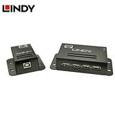 LINDY林帝 USB 2.0 網路線4埠訊號延長器 50M
