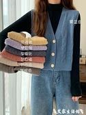 熱賣毛衣背心 秋冬新款韓版純色V領毛衣外搭開衫寬鬆針織馬甲女背心外穿INS 艾家