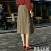 【清倉】茵曼春裝文藝復古中腰單排扣及膝A字傘裙半身中長裙女 「錢夫人小鋪」