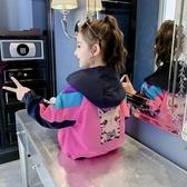 女童外套洋氣秋冬裝2020新款網紅春秋女孩夾克兒童秋季加厚上衣潮 雙十二全館免運