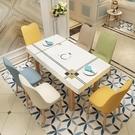 可伸縮餐桌椅組合現代簡約小戶型實木長方形家用帶電磁爐餐桌摺疊 夢幻小鎮