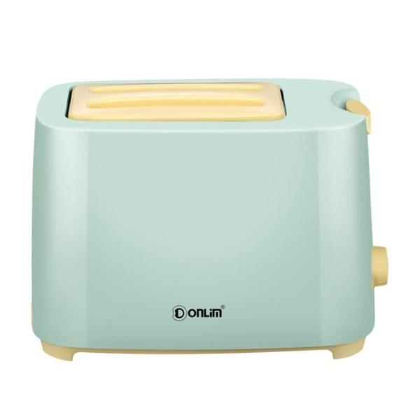 麵包機 Donlim/東菱 TA-8600 多士爐2片烤麵包機家用全自動早餐機吐司機交換禮物