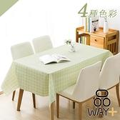 「指定超商299免運」簡約格紋 餐桌布 餐桌墊 野餐墊 桌布 茶几餐布 防潑水 [品WAY+]【F0488】