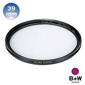 B+W XS-PRO 010 UV 39mm MRC Nano 超薄奈米鍍膜保護鏡