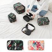 印花 花叢 收納包 韓國 加厚款 旅遊收納包 防水 小飛機 化妝包 內衣褲 胸罩 旅行 行李箱【RB441】
