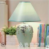 臺燈臥室床頭燈創意浪漫結婚裝飾可調光簡約家用溫馨歐式復古led NMS造物空間