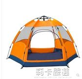 全自動帳篷 戶外3-4人二室一廳5-8人家庭套裝大帳篷露營野營防雨igo  莉卡嚴選