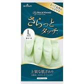 小禮堂 SHOWA 日製  珠光乳膠手套 家事手套 清潔手套 (L 綠) 4901792-03810