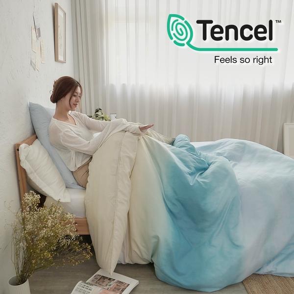[小日常寢居]#HT045#絲柔親膚奧地利TENCEL天絲3.5尺單人床包+雙人被套三件組-台灣製/萊賽爾Lyocell