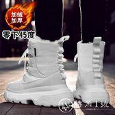 雪地靴男冬季保暖加絨加厚面包鞋潮高幫鞋皮毛一體大棉男鞋子