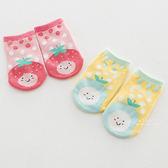 韓國草莓梨子止滑短襪 童襪 止滑襪 拚色印花短襪