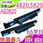 ACER 電池(原廠/66WH)-宏碁 ASPIRE 3820,3820T,5820TG,TM6594,TM6594E,TM6594G,6594,AS10B51