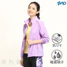 台文ZMO 女款輕透抗UV外套JG436 淺紫色 排汗外套 休閒外套 防曬外套 輕薄外套 OUTDOOR NICE