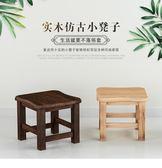 八折虧本促銷沖銷量-實木凳子家用簡易小板凳擱腳凳矮凳兒童木頭凳迷你換鞋坐凳整裝 免運費