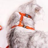 寵物貓咪牽引繩貓帶牽引繩貓咪外出溜貓繩子鍊子工型 SH534『美鞋公社』