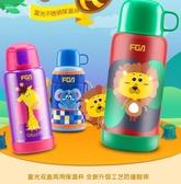 兒童保溫杯帶吸管 兩用小學生水壺 不銹鋼防摔兒童幼兒園水杯