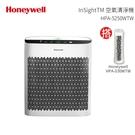 Honeywell InSightTM 空氣清淨機 HPA5250WTW加碼送Honeywell HEPA 舒淨空氣清淨機 HPA-030WTW