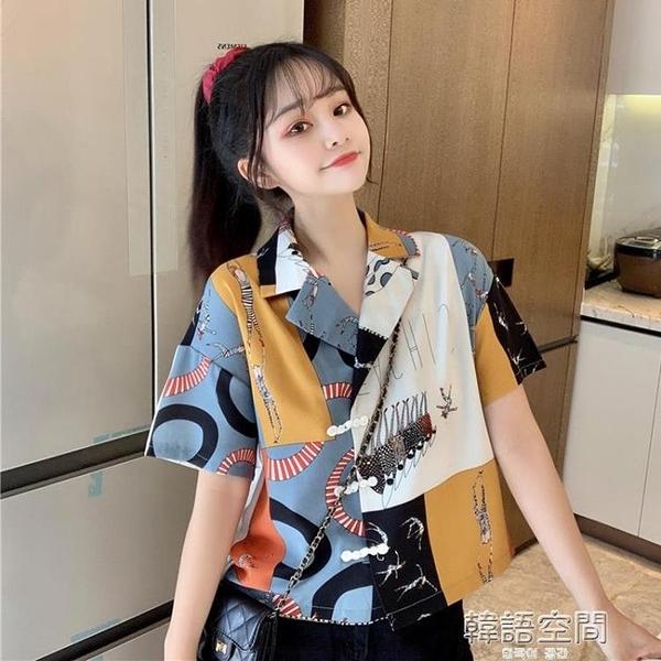 設計感小眾短款上衣夏2020年新款甜美一字肩復古女士短袖襯衫女 【韓語空間】