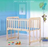 嬰兒床實木無漆環保寶寶床兒童床搖床可拼接大床新生兒搖籃床 igo 居家物語