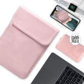 內膽包小米pro蘋果air聯想可愛華碩15.6寸14女macbook13.3電腦包