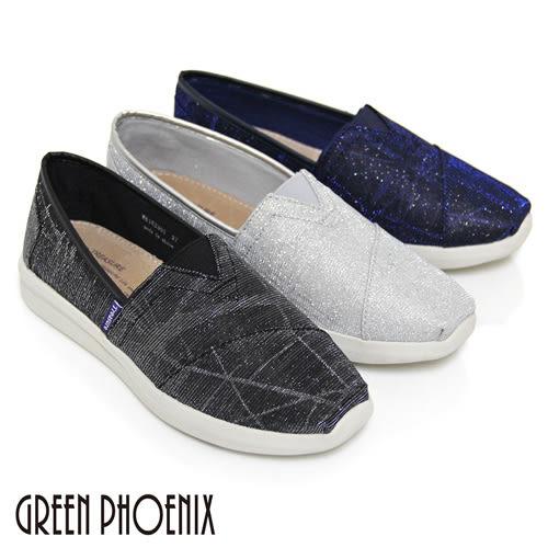 U3-21623 女款懶人鞋 夢幻星辰亮粉套入式休閒鞋【GREEN PHOENIX】Treasure