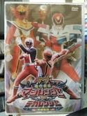 挖寶 片B03 029  DVD 動畫~魔法戰隊VS 特搜戰隊特別版~國日語發音直 海報是