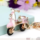 掛飾 韓版創意禮品可愛水鑽電單車汽車鑰匙扣女包掛件鑰匙鍊水晶小飾品 數碼人生