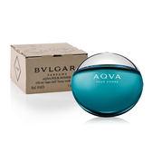BVLGARI 寶格麗 AQVA 水能量男性淡香水100ml  TESTER/環保盒/有蓋【UR8D】