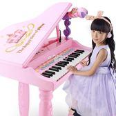 電子琴 兒童電子琴1-3-6歲女孩初學者入門鋼琴寶寶多功能可彈奏音樂玩具igo 俏腳丫
