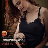 【獨家訂製】Ladoore 台灣製 熊熊貝比『V領內刷毛』保暖BRATOP(黑)