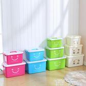 收納箱 手提塑料收納箱 衣服玩具塑料整理箱大中小號儲物箱周轉箱收納盒 童趣屋