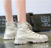 皮靴 馬丁靴女短靴歐美風真皮布面厚底單靴休閒鬆糕鞋防滑高筒女鞋 伊鞋本鋪