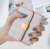卡包 梨花娃娃卡包女式零錢包一體包簡約小巧大容量多功能卡片包證件包 完美情人