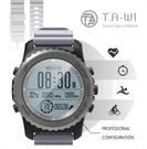 廣受好評【T.A-W1 高階智能運動手錶】智慧手環 運動手錶 電子錶 IP68防水 GPS定位 戶外運動