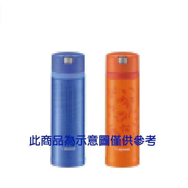 『ZOJIRUSHI』象印 0.48LQUICK OPEN 保溫杯 SM-XC48