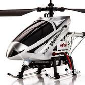 遙控飛機合金耐摔遙控飛機超大兒童成人充電動玩具直升機航拍無人機XW