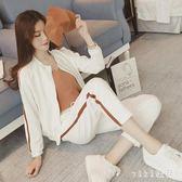 中大尺碼長袖休閒套裝女 運動女秋季韓版開衫拉鏈運動服 LXY875【VIKI菈菈】