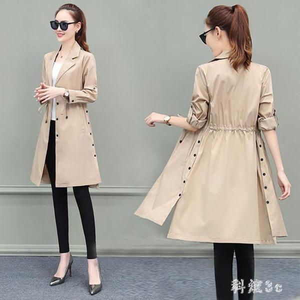 中大尺碼韓版風衣外套新款女裝潮中寬鬆舒適長款小個子收腰百搭長版上衣 js7053『科炫3C』