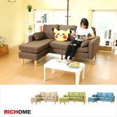 【RICHOME】經典款L型沙發組-4色咖啡色